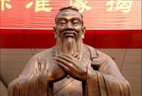 Китайцы отметили День рождения Конфуция