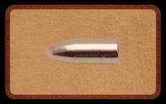Наконечник для стрелы MK-W28 и MK-FA30 (5шт./уп)
