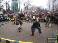 Спортивный праздник в День народного единства прошел в Екатеринбурге
