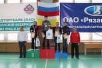 Областной турнир в Рязани по стрельбе из лука