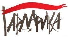 Фестиваль «Гардарика» пройдет во Пскове