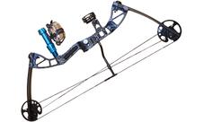 Блочный лук для рыбалки - в комплекте