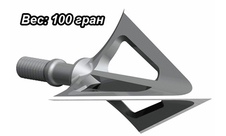 Наконечник для стрелы - сталь 100gr
